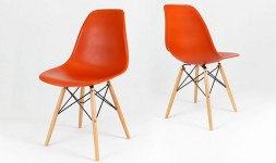 chaise design orange
