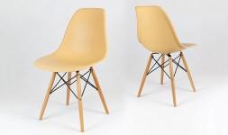 chaise design beige