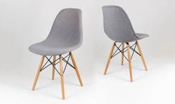 chaise tissu gris chiné