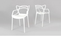 Fauteuil blanc design masters