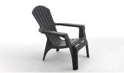 fauteuil de jardin design en plastique gris anthracite