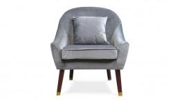 fauteuil rétro velours gris