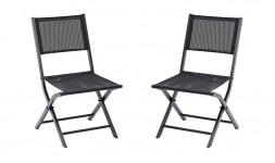 Chaises de jardin pliantes noires