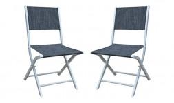 Chaise de jardin gris chiné