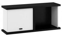 petite étagère murale noire et blanche
