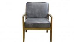 fauteuil PU gris