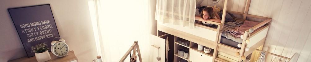 Lit mezzanine enfant et lit surélevé - House and Garden